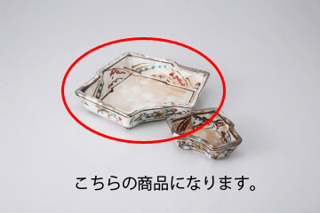 和食器 間取花 結型刺身鉢 35K021-24 まごころ第35集