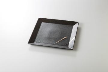 和食器 黒結晶金タタキ 正角皿 35M128-21 まごころ第35集