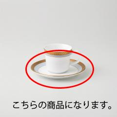 和食器 グレートビクトリー(強化食器 デミコーヒーS 35A455-64 まごころ第35集