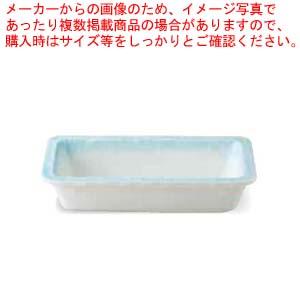 和食器 ブルー白吹 1/3フードパン(深) 36K410-03 まごころ第36集 【メイチョー】