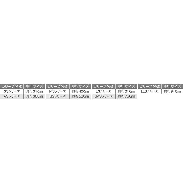 スーパーエレクター SS1220:P1900:5段 【メイチョー】