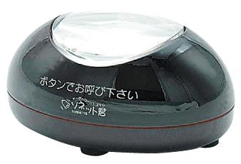 ソネット君 卓上型送信機(リセット機能付) うるし STR-TRU 【メイチョー】