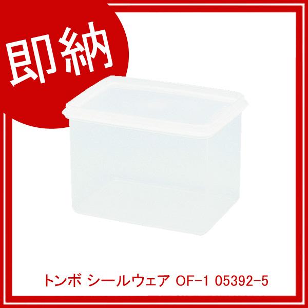 【即納】【まとめ買い10個セット品】 トンボ シールウェア OF-1 05392-5 【メイチョー】