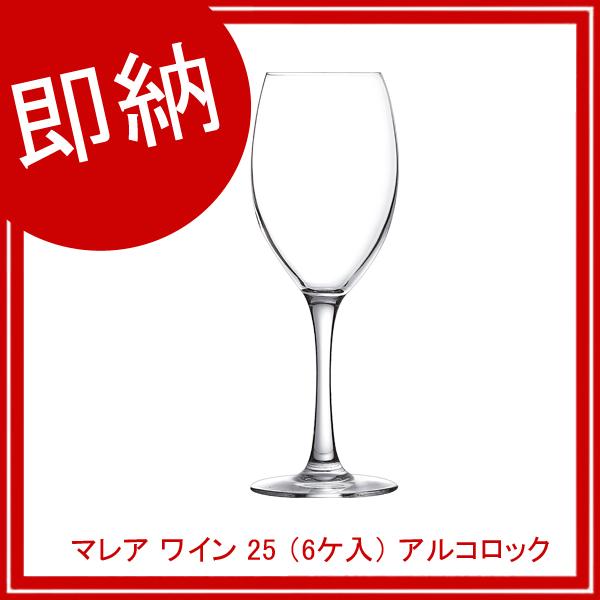 【まとめ買い10個セット品】 【即納】 マレア ワイン 25 (6ケ入) アルコロック E5403 【メイチョー】