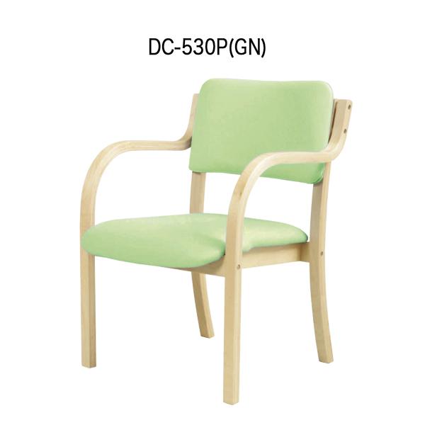 ダイニングチェア〔肘付〕〔グリーン〕 DC-530P〔GN〕【 椅子 洋風 イス チェア ダイニングチェア 】【メーカー直送品/代引決済不可】【 メーカー直送/後払い決済不可 】