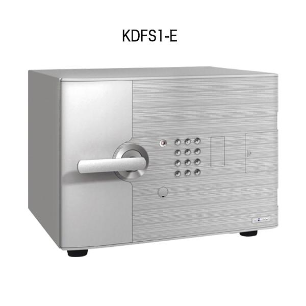 金庫〔シルバー〕 KDFS1-E【受注生産品】【メーカー直送品/代引決済不可】【 メーカー直送/後払い決済不可 】