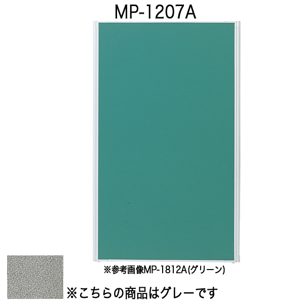 パネルA〔全面布〕〔グレー〕 MP-1207A〔グレー〕【 パーティション ロープ パネル 】【受注生産品】【メーカー直送品/代引決済不可】【 メーカー直送/後払い決済不可 】