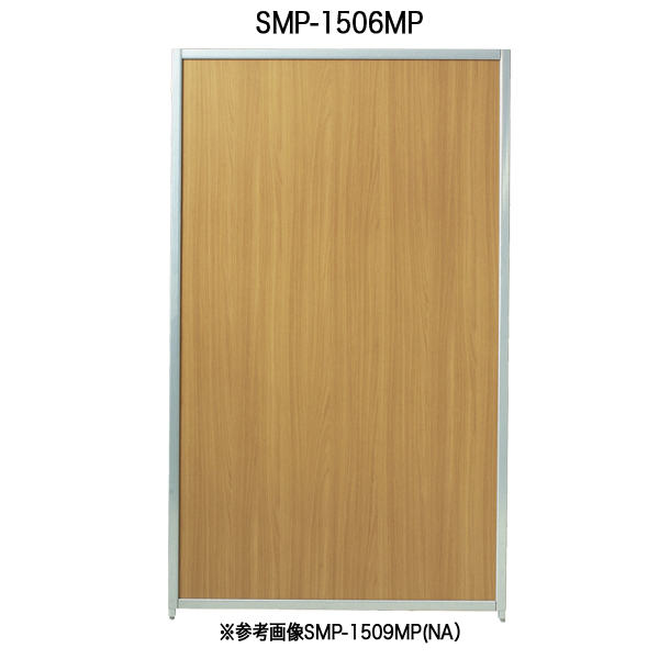 マグネットパーティション〔ナチュラル〕 SMP-1506MP〔NA〕【 パーティション ロープ パネル 】【メーカー直送品/代引決済不可】【 メーカー直送/後払い決済不可 】