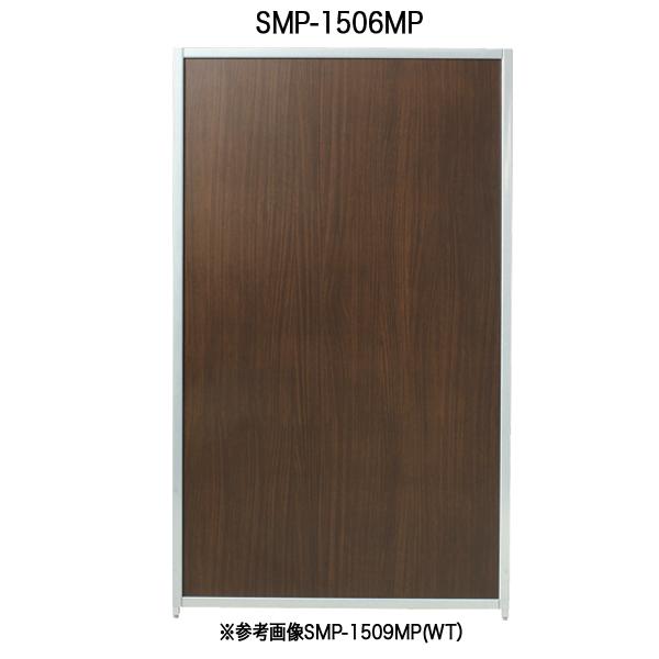 マグネットパーティション〔ウォールナット〕 SMP-1506MP〔WT〕【 パーティション ロープ パネル 】【メーカー直送品/代引決済不可】【 メーカー直送/後払い決済不可 】