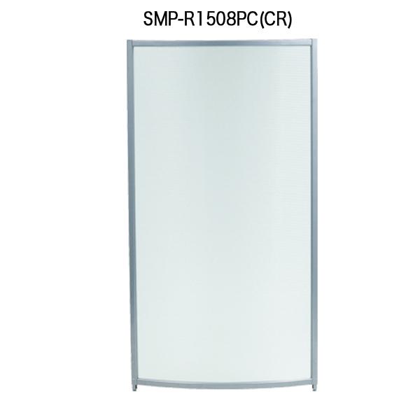 SMPアールパネル〔クリアー〕 SMP-R1508PC〔CR〕【 パーティション ロープ パネル 】【メーカー直送品/代引決済不可】【 メーカー直送/後払い決済不可 】