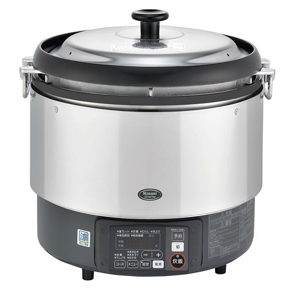 リンナイ αかまど炊き炊飯器(涼厨) RR-S300G(3升炊き・フッ素釜) 13A 【メイチョー】
