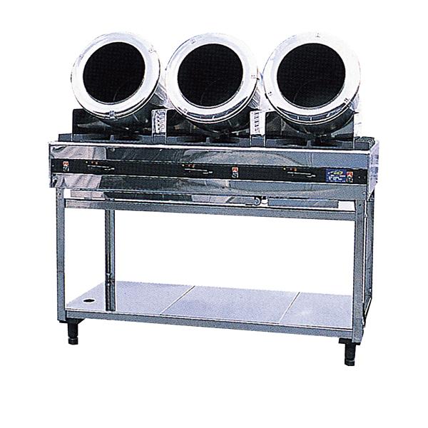 スタンド型 ロータリーシェフ RC-3型 LP 【メイチョー】