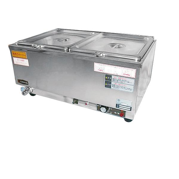 電気卓上ウォーマー(湯煎式) ESN-1型 ESN-1WT(タテ型) 【メイチョー】