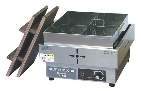 電気おでん鍋 NHO-4SY(4ツ切) 【メイチョー】