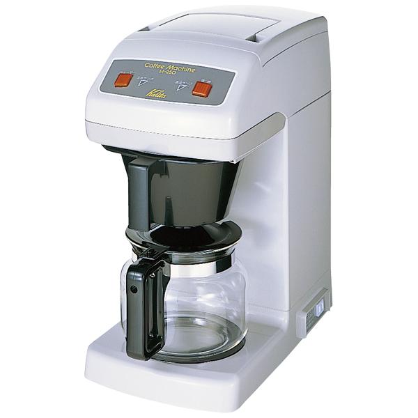 カリタ 業務用コーヒーマシン ET-250 【メイチョー】