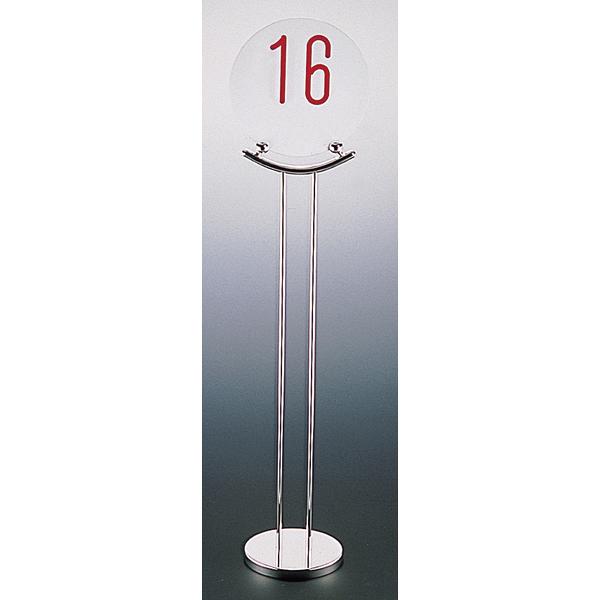 UK18-8 テーブルナンバースタンド (プレーンベース) V型 【メイチョー】