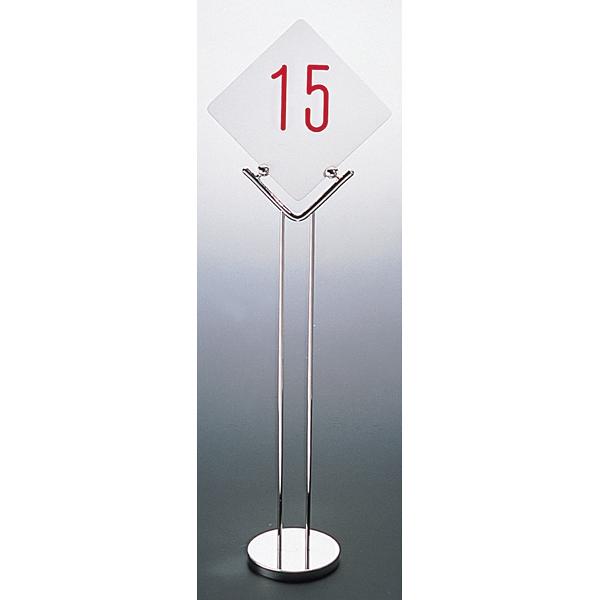 UK18-8 テーブルナンバースタンド (プレーンベース) T型 【メイチョー】