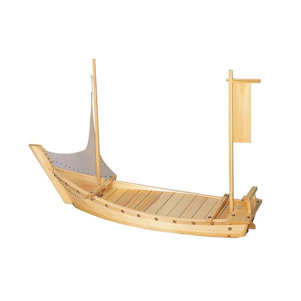 白木 料理舟 2.5尺 【メイチョー】