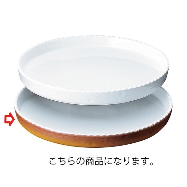 丸型グラタン皿 カラー PC300-40-4 【メイチョー】