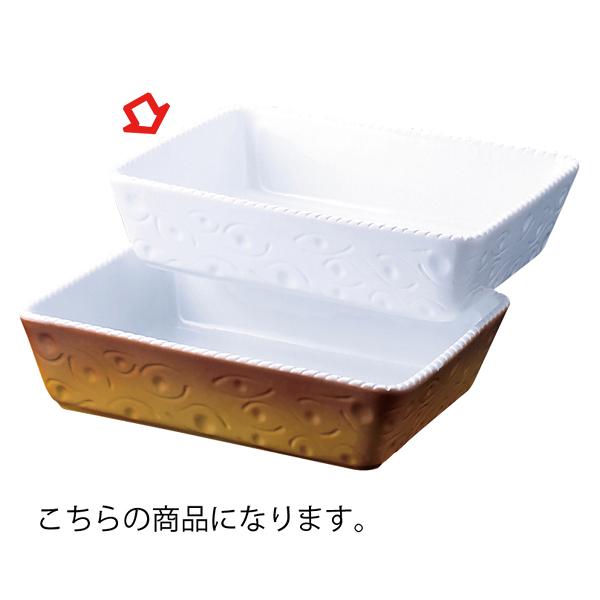 長角深グラタン皿 ホワイト PB520-40-10 【メイチョー】