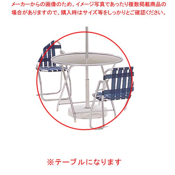 ガーデンセット テーブル ATX-40 【メイチョー】