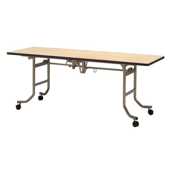 NEWフライト 角テーブル KA1875N 【メイチョー】
