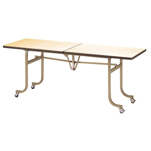 フライト 角テーブル KA1845 【メイチョー】