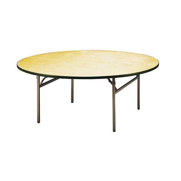 KB型 円テーブル KBR1800 【メイチョー】