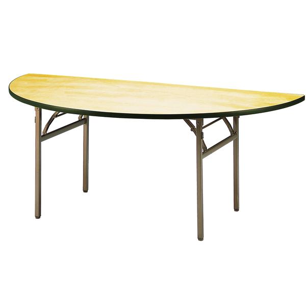 KB型 半円テーブル KBH1500 【メイチョー】