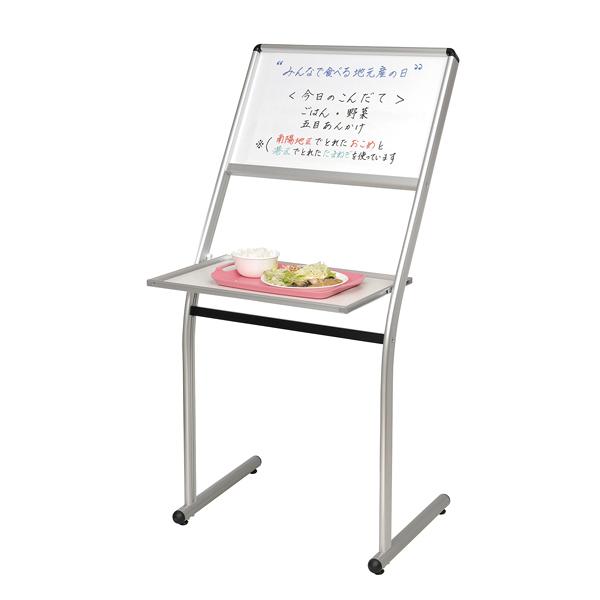 UDメニューボード・テーブル付 UDM60TV 【メイチョー】