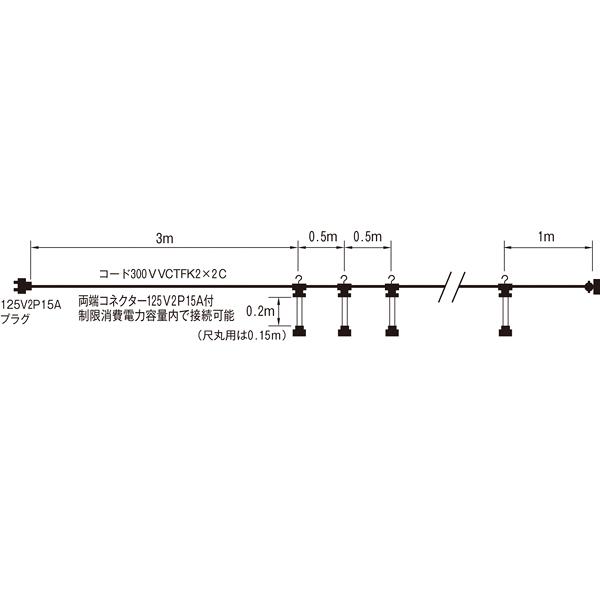 尺丸用提灯コード No.10M-20 20灯式 【メイチョー】