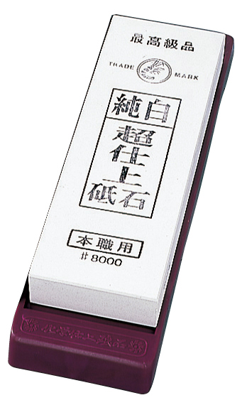 超仕上 純白砥石 台付 #8000 【メイチョー】