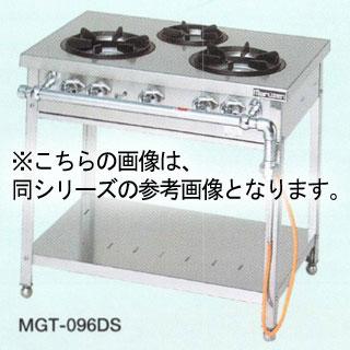 マルゼン スタンダードタイプガステーブル MGT-126DS 1200×600×800 メイチョー【 メーカー直送/後払い決済不可 】