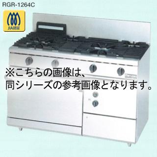 マルゼン NEWパワークックガスレンジ RGR-1262C 1200×600×800 メイチョー【 メーカー直送/後払い決済不可 】