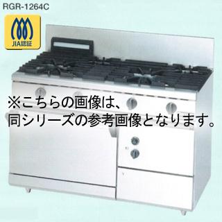 マルゼン NEWパワークックガスレンジ RGR-1275C 1200×750×800 メイチョー【 メーカー直送/後払い決済不可 】