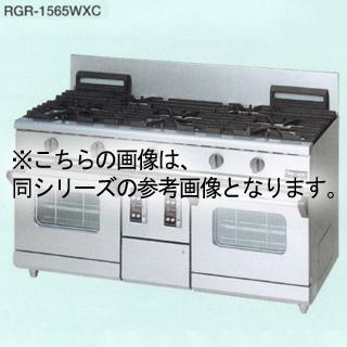 マルゼン NEWパワークックガスレンジ RGR-1812WXC 1800×1200×800 メイチョー【 メーカー直送/後払い決済不可 】