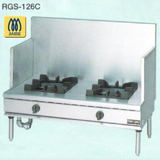 マルゼン NEWパワークックスープレンジ RGS-126C 1200×600×450 メイチョー【 メーカー直送/後払い決済不可 】