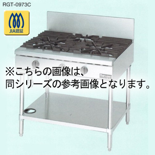 マルゼン NEWパワークックガステーブル RGT-1274C 1200×750×800 メイチョー【 メーカー直送/後払い決済不可 】