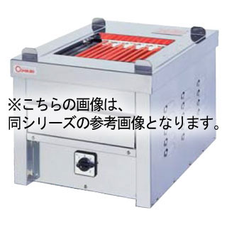 押切電機 卓上型 電気グリラー (卓上万能タイプ) (ミニ・単相仕様) G-4T 390×550×350 メイチョー【 メーカー直送/後払い決済不可 】
