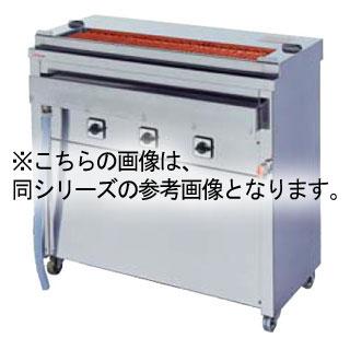 押切電機 スタンド型 電気グリラー (大串焼きタイプ) GK-12-2(給排水付) 1060×410×850 メイチョー【 メーカー直送/後払い決済不可 】