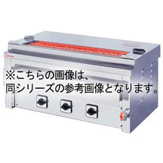 押切電機 卓上型 電気グリラー (串焼卓上タイプ) GK-12T(給排水付) 1360×410×350 メイチョー【 メーカー直送/後払い決済不可 】