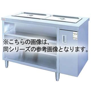 押切電機 電気ウォーマーテーブル (オープンキャビネット タイプ) OTC-156 1500×600×800 メイチョー