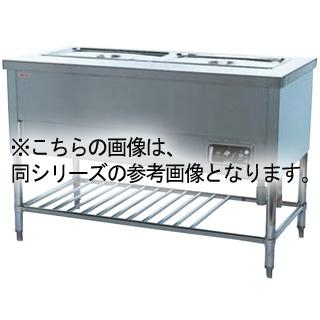 押切電機 電気ウォーマーテーブル (スタンダードタイプ) OTS-186 1800×600×800【 メーカー直送/後払い決済不可 】 【メイチョー】