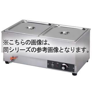 押切電機 卓上電気ウォーマー OTW-1Y 550×350×260 メイチョー【 メーカー直送/後払い決済不可 】