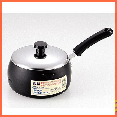 ブレイブ 鉄製蓋付 片手天ぷら鍋 16cm [ ふた付き ] [パール金属] メイチョー