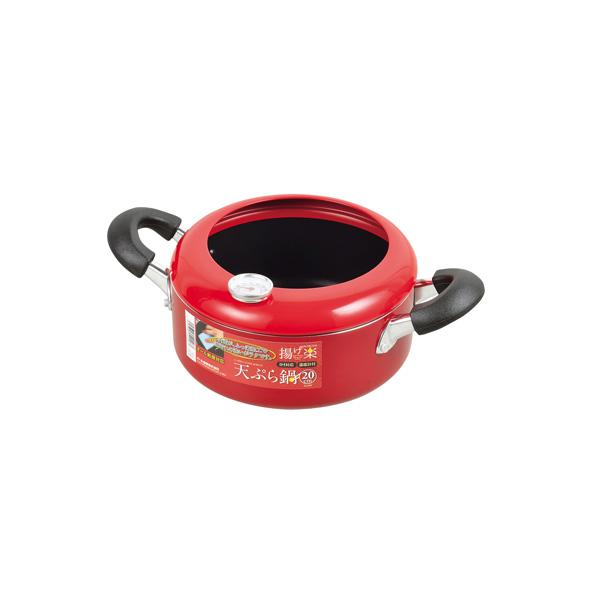 パール金属 揚げ楽 ふっ素加工IH対応温度計付両手天ぷら鍋20cm(レッド)