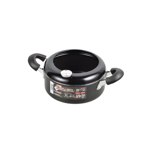 パール金属 揚げ楽 ふっ素加工IH対応温度計付両手天ぷら鍋20cm(ブラック)