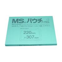 【まとめ買い10個セット品】 MSパウチフィルム 100μm(0.1mm厚) MP10-220307 【メイチョー】