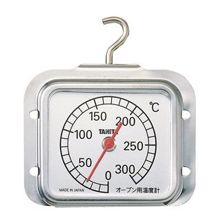 【まとめ買い10個セット品】オーブン用温度計 No.5493【 温度計 冷蔵庫用温度計 】【 オーブン用温度計 】 【メイチョー】