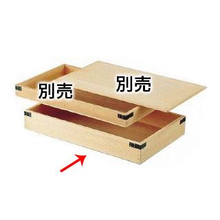 【まとめ買い10個セット品】木製 番重(唐桧) 深型